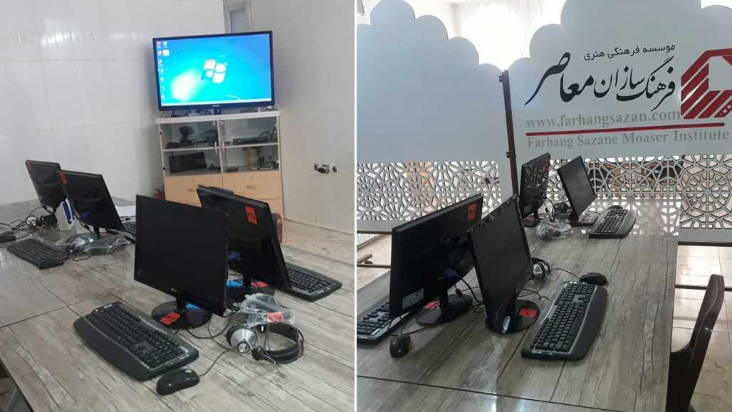 آموزشگاه کامپیوتر نجف آباد